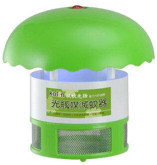 【歌林】光觸媒滅蚊器SE-R02 保固免運-隆美家電