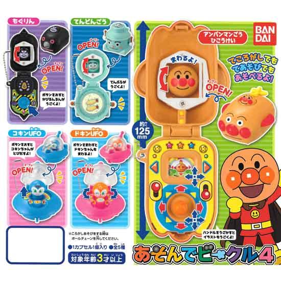 全套5款【日本正版】麵包超人 造型小車4 扭蛋 轉蛋 第4彈 BANDAI 萬代 - 269618