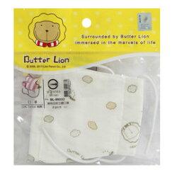 【任四入9折】Butter Lion奶油獅 - 紗布印花立體口罩