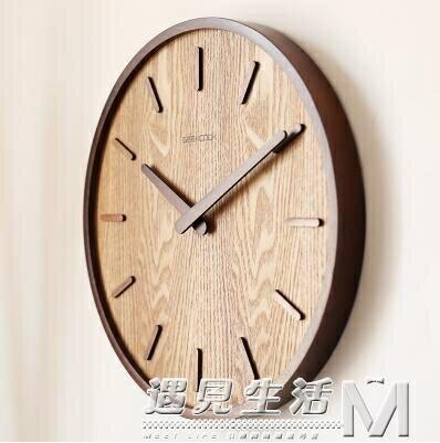 14英寸日式家用靜音掛鐘客廳臥室簡約現代裝飾掛錶木質石英鐘圓形 全館免運