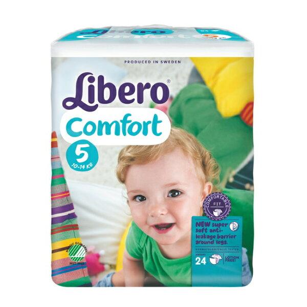 【Libero麗貝樂】黏貼式嬰兒紙尿褲(XL5號)(24P包)