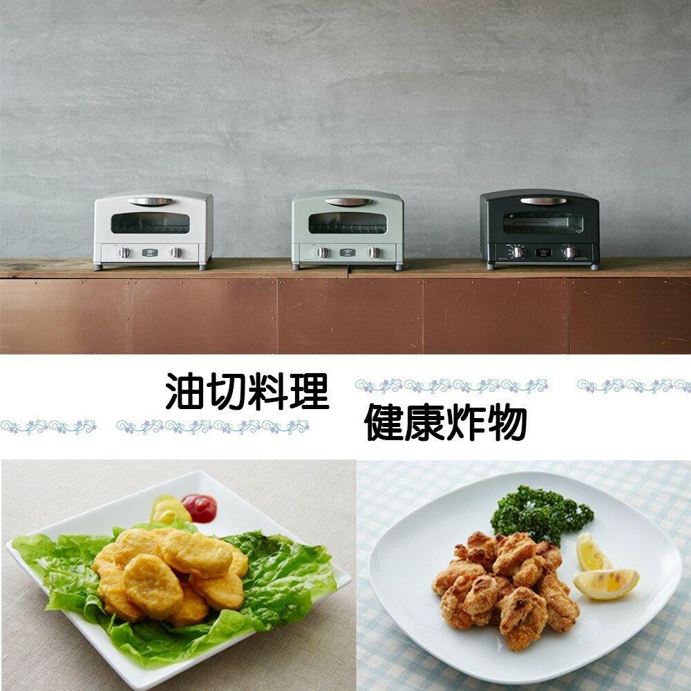 日本Sengoku Aladdin 千石阿拉丁「專利0.2秒瞬熱」4枚焼復古多用途烤箱(附烤盤) AET-G13T-湖水綠 8