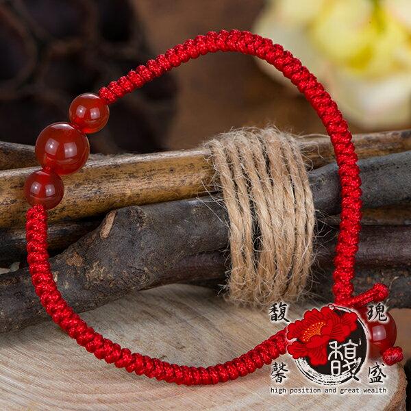 手工【微笑瑪瑙編織手鍊】桃花 水晶 五行 紅線 手環 開運 含開光 馥瑰馨盛NS0271