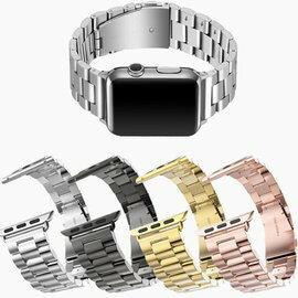 【三珠不鏽鋼】38mm 42mm Apple Watch 1代 2代 3代 共用版 智慧手錶錶帶/ 經典扣式錶環/ 金屬式