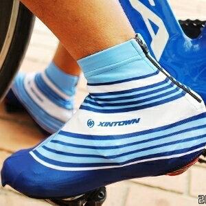 美麗大街【BK104111023】XINTOWN公路車單車鞋套~為你的卡鞋添新衣吧