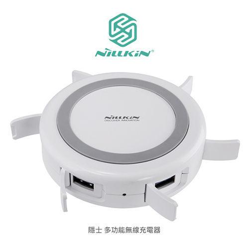NILLKIN隱士系列QI無線充電器多孔3.0USB充電盤QI無線充電盤無線裝置手機USB充電器