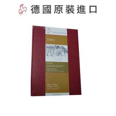 618購物節德國Hahnemuhle- D&S 傳奇筆記本106-282-81 (DIN A5橫式 / 80張)  / 本