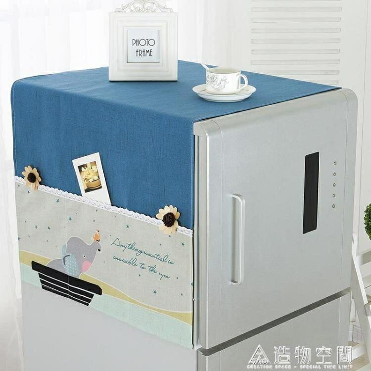 夯貨下殺! 華麗萊 田園冰箱防塵罩單開雙開冰箱滾筒洗衣機蓋布多用蓋巾