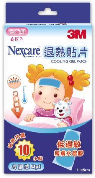 【3M Nexcare】 兒童用 退熱貼片 11X5cm 6片入 (吸熱持續10小時)