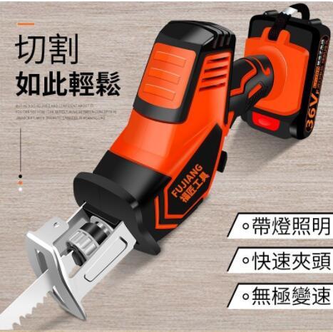 【 免運】鋰電往復鋸充電式馬刀鋸多 家用小型反復鋸手持式電動鋸鋰電反復鋸 出貨