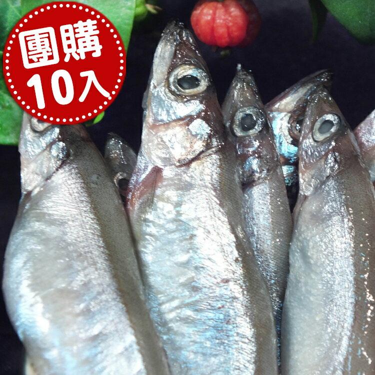 【新鮮物語】中秋烤肉★加拿大爆卵柳葉魚(喜相逢)250g±10% / 包 (約10隻 / 包) x10包【免運】 0