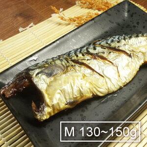 【新鮮物語】挪威薄鹽鯖魚片M 130g~150g/片