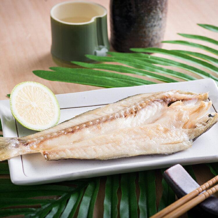 【新鮮物語】午仔魚一夜干190g±10% / 隻 0