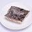 【新鮮物語】挪威野生花斑狼魚菲力 250g±10%/片 真空包裝(無包冰) 2