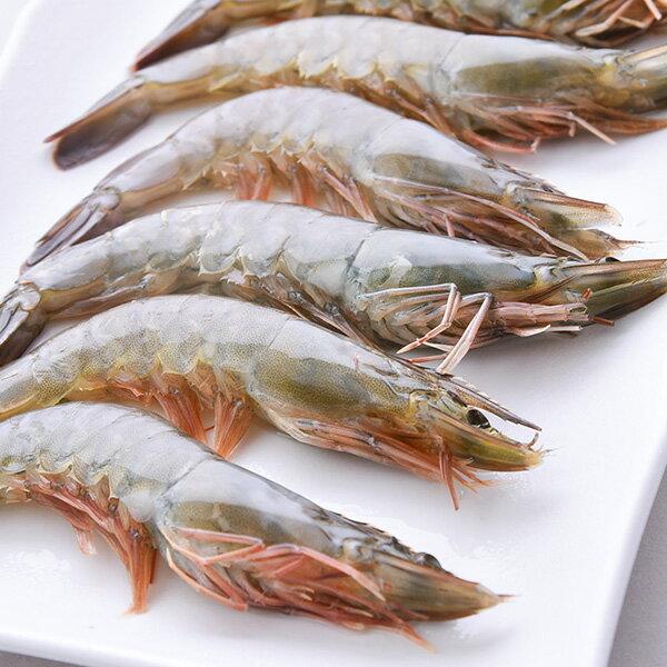 【新鮮物語】海洋鮮甜生白蝦600g±10%/盒 (約27尾) 0
