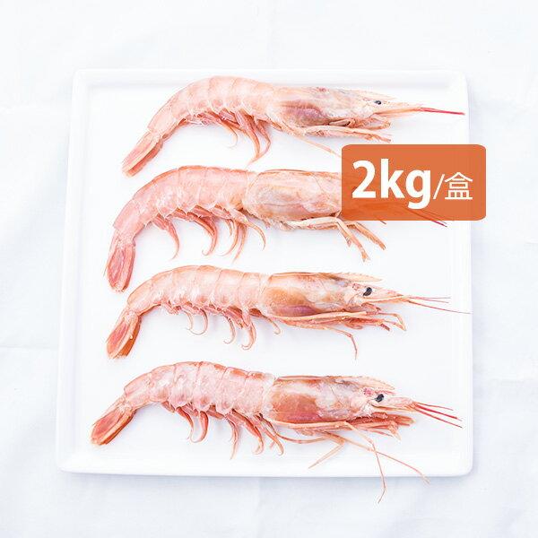 【新鮮物語】阿根廷超大天使紅蝦L1 (2kg / 盒 約36隻) 0
