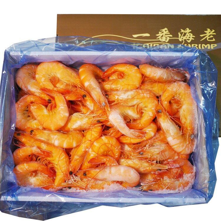 ~新鮮物語~極鮮美 甜美熟白蝦1.4kg ^(約35~40隻 盒^)