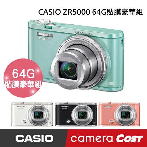 【64G套餐三】CASIO ZR5000 EX-ZR5000 數位相機 公司貨 自拍 美肌 翻轉螢幕 新一代 ZR3500 ZR3600