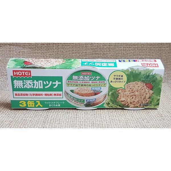 (日本)豪德原味鮪魚罐1組3罐(70gx3罐)特價185元【4902511010454】