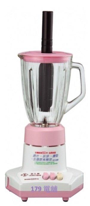 永久牌 多功能冰沙果汁機(玻璃杯 )1500CC YK-105 粉色款