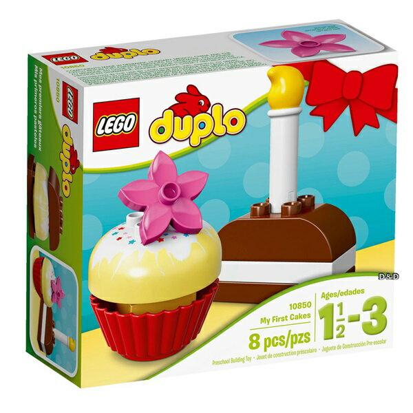 樂高積木 LEGO《 LT10850 》2017 年 Duplo 得寶系列 - 我的第一塊蛋糕