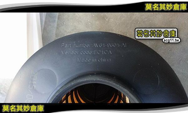 2P044 莫名其妙倉庫【圓筒空氣芯】原廠 空氣芯 空氣濾網 進氣濾網 09年~ Ford 福特 FOCUS MK2