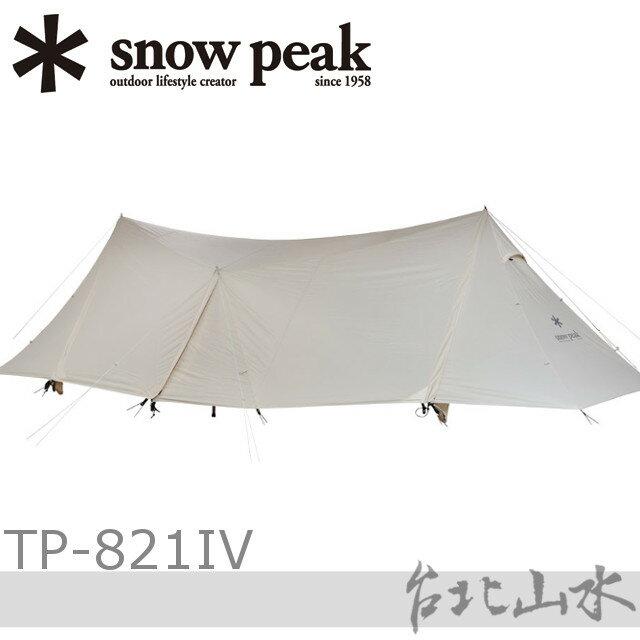 Snow Peak TP-821IV 怪獸天幕/怪獸帳/天幕L象牙白-Land Station 露營帳篷/日本雪峰