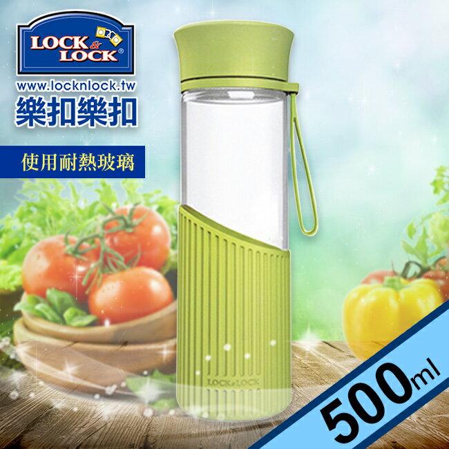 【樂扣樂扣】矽膠提帶耐熱玻璃水壺500ML-直條(綠)(1A01-LLG673SG)