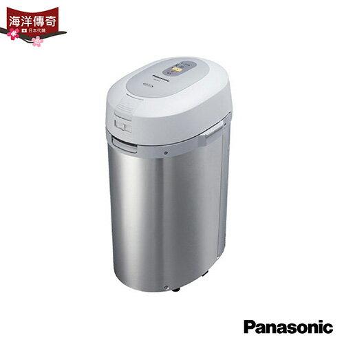 【海洋傳奇】【日本出貨】日本國際牌 Panasonic MS-N53 廚餘處理機