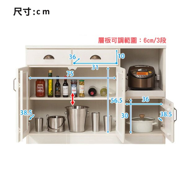 ◎廚房櫃台MIRANDA2 120CT WH NITORI宜得利家居 8