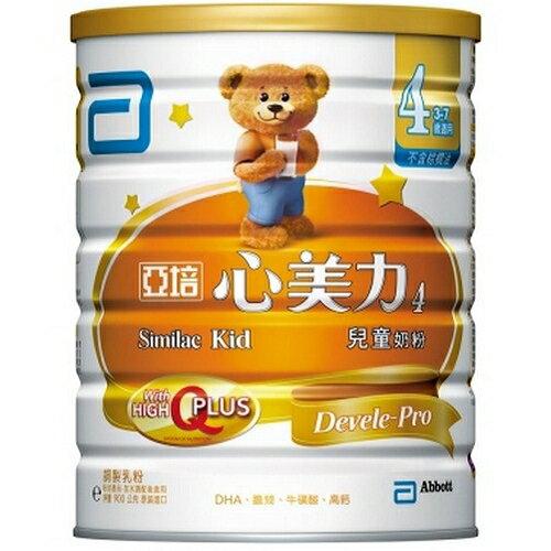 亞培心美力兒童奶粉4號900g【愛買】