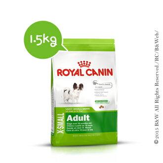 ★優逗★ Royal Canin 法國皇家 皇家超小型成犬 XA24 1.5kg/1.5公斤