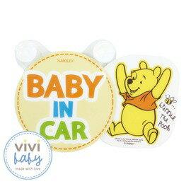 小奶娃婦幼用品:ViViBaby-Disney迪士尼小熊維尼行車警示牌