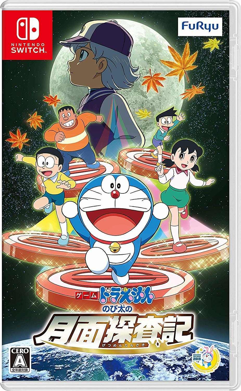 預購中 12月19日發售 中文版 [普遍級] NS 哆啦A夢:大雄的月球探測記