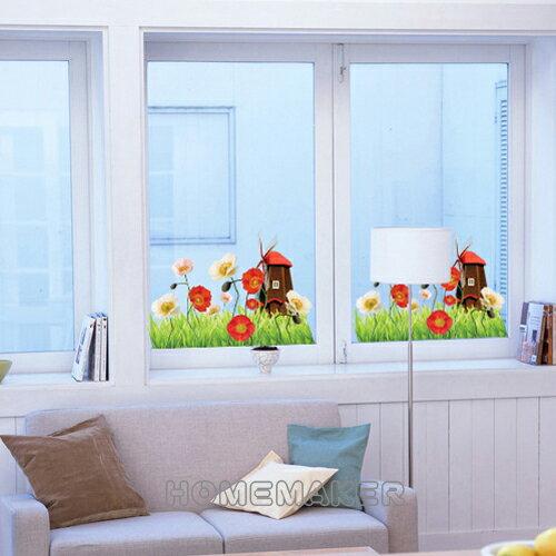出清特價  韓國造型創意壁貼_EW-EC025