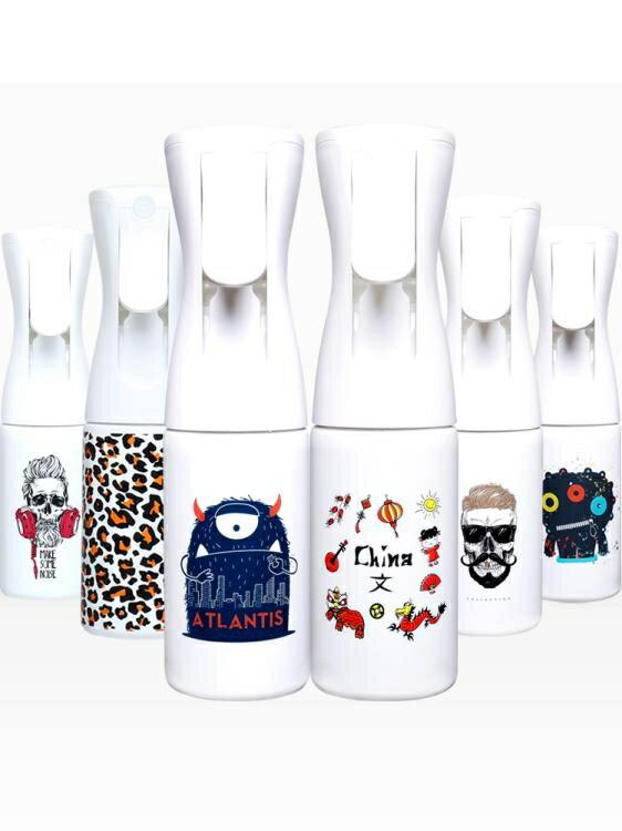 消毒酒精小噴壺噴霧瓶高壓細霧化空瓶噴壺化妝補水噴水壺清潔專用