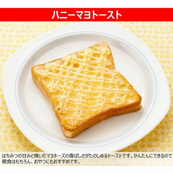 QP美乃滋450g 蛋黃沾醬 沙拉醬 調味醬 キユーピー マヨネーズ 日本進口 3.18-4 / 7店休 暫停出貨 2