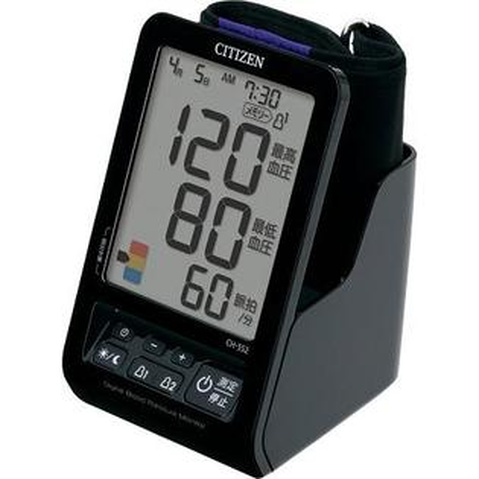 CITIZEN星辰手臂式電子血壓計CZ-CH552-BK,登錄三年保固,來店價3100(黑色)