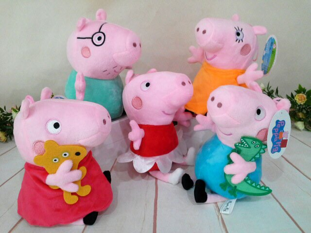 ~*My 71*~  絨毛娃娃 6吋 粉紅豬小妹 佩佩豬 玩偶 吊飾 Peppa pig 喬治 佩佩 兒童 玩具 禮物
