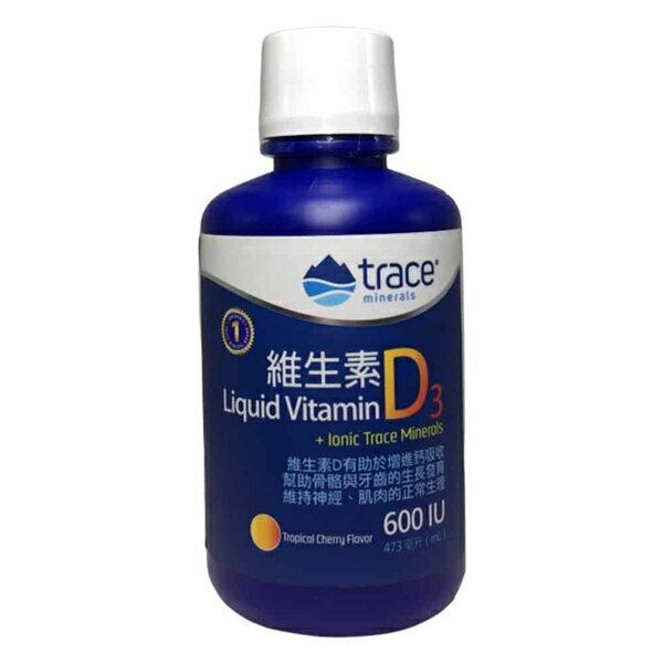 萃思鎂 液態維生素D3 473ml/瓶◆德瑞健康家◆