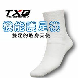 ~TXG~機能護足襪