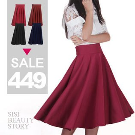 SiSi Girl:SISI【P5023】復古優雅氣質高腰大傘襬中長過膝蓬蓬半身裙小禮裙舞會約會派對