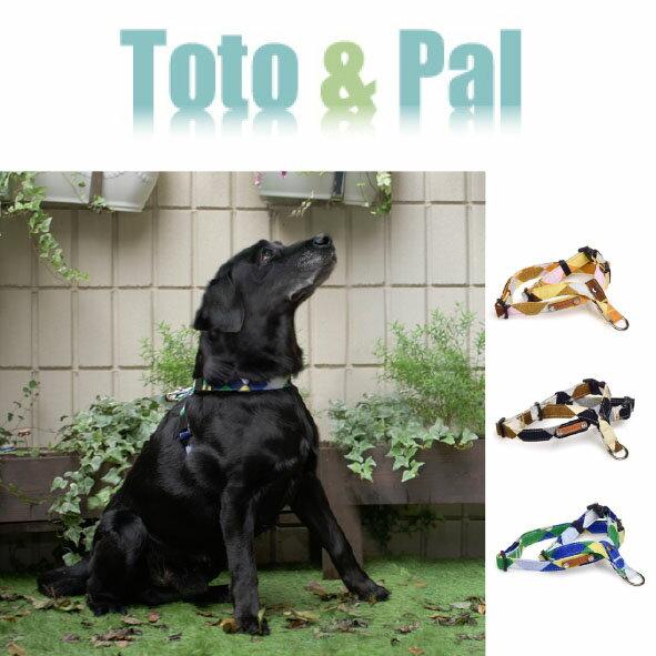Toto&Pal 棋盤格紋系列首入八字環(預購)