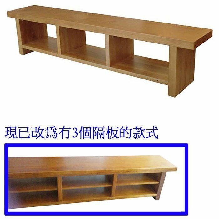 【尚品傢俱】411-04 和風 南洋檜木實木8尺長櫃~現已改為有隔板之款式/矮櫃/電視櫃/TV櫃/客廳櫃