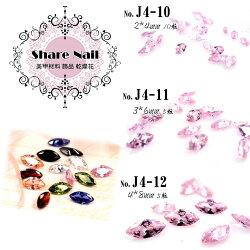 ShareNail 美甲 馬眼 冰花 鋯石 飾品 珠寶工藝 尖鑽 裸鑽 亮度媲美鑽石高於施華洛世奇水晶 J4