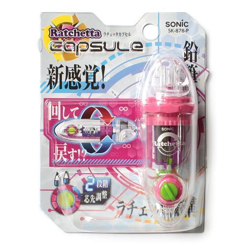 Sonic 超輕便可調式 雙迴旋削鉛筆機 深粉紅 ~夏日 ~