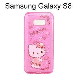HelloKitty空壓氣墊軟殼[小熊]SamsungGalaxyS8G950FD(5.8吋)【三麗鷗正版授權】