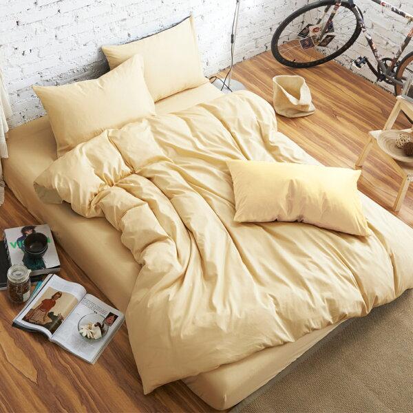 哇哇購:舒柔時尚精梳棉三件式枕套床包組加大米黃哇哇購