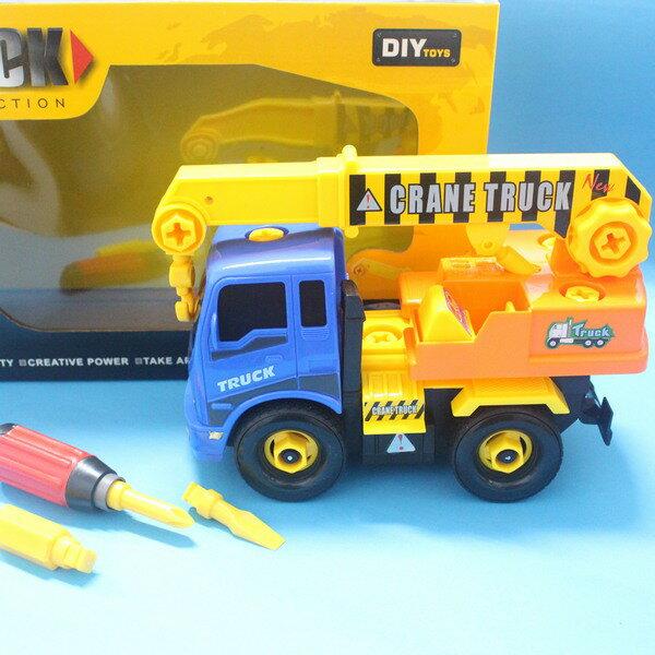 DIY可拆式組裝工程車 CF113128 摩輪吊車7716/一台入{促350}