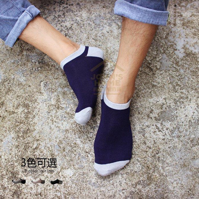 約翰家庭百貨》【VA030】雙色男士竹纖維短襪 男襪 船襪 淺口鞋襪 運動襪休閒襪 抗菌防臭 3色可選